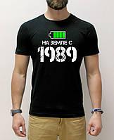 """Мужская футболка """"На земле с 1989"""" , фото 1"""