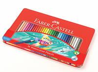 Цветные карандаши Faber-Castell акварельные 36 цветов в металлической коробке 115931