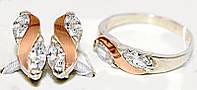 Серебряные женские наборы. Камень: циркон. Серьги +кольцо. Размеры уточняйте.