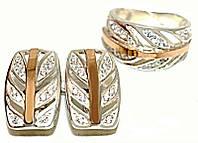 Серебряные женские наборы.Камень: циркон. Серьги +кольцо. Размеры уточняйте.