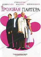 DVD-фильм Розовая пантера