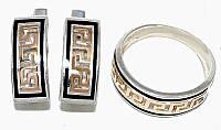 Серебряные женские наборы c орнаментом . Серьги +кольцо. Размеры уточняйте.