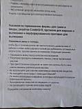 Решетка гриль универсальная, купить чугунную решетку гриль, фото 2