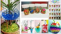 Гидрогель, аквагрунт (маленькие кристалы растущие в воде), лизуны, растушки, 20 баночек