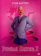 DVD-фильм Розовая пантера 2