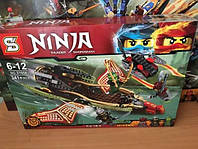 "Конструктор ""Ninja"" SY858 Дракон , 341 дет"