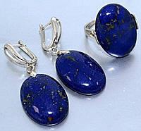 Набор: серьги с кольцом. Покрытие родием. Камень: лазурит. Высота серьги 4,5 см. Диаметр камня 19 мм.