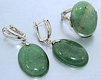 Набор: серьги с кольцом. Покрытие родием. Камень: зелёный агат. Высота серьги 4,5 см. Диаметр камня 19 мм.