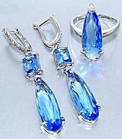 """Набор  """"серьги и кольцо"""",покрытие родием. Камень:белый и голубой циркон. Высота серьги: 5,5 см Ширина: 8 мм"""