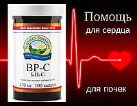 Сердечный состав БиПиСи,болезни артерий,кардиопротектор