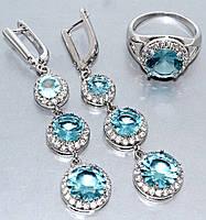 """Набор  """"серьги и кольцо"""",покрытие родием. Камень:белый и голубой циркон. Высота серьги: 6 см Ширина: 14 мм"""