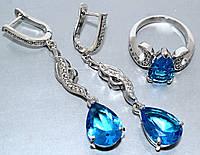 """Набор  """"серьги и кольцо"""",покрытие родием. Камень:белый и бирюзовый циркон. Высота серьги: 5,5 см Ширина: 10 мм"""