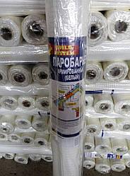 Паробарьер армированный белый 75 м2 в рулоне