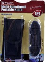 Нож многофункциональный №506