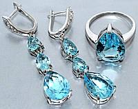 """Набор  """"серьги и кольцо"""",покрытие родием. Камень:белый и голубой циркон. Высота серьги: 5 см Ширина: 10 мм"""