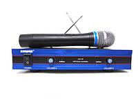 Профессиональная радиосистема с двумя микрофонами Shure SH78