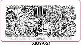 Пластина - картина для стемпинга серии XIUYA №21