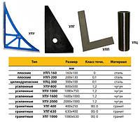 Угольник УЛП 200х130 поверочный лекальный плоский кл.т.0 (Микротех®)
