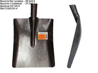 Лопата совковая песочная из рельсовой стали