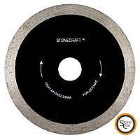 Алмазный диск d125х1,2x10х22,23 mm