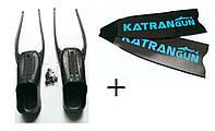 Сэндвич карбоновые ласты для подводной охоты KatranGun; в калошах Pelengas; 46-48