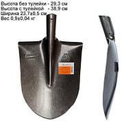 Лопата штыковая копальная остроконечная из рельсовой стали