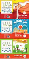 """Бумага цветная высококачественная """"Тетрада"""" А4, 16 листов офсет 150г/м2 ТМ """"ФЛ"""""""