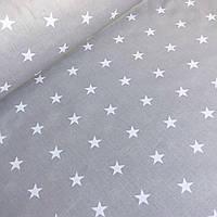 Ткань бязь шлифованная белые звезды 2см на сером  фоне 130 г/м2 № 641