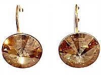 """Серьги с """"Swarovski"""" Покрытие золотом(18-24 карата).Высота серьги 2,3 см. Диаметр:15 мм.Цвет:жёлто-коричневый"""