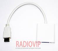 Конвертер HDMI(папа) на VGA(мама) 30cm,white