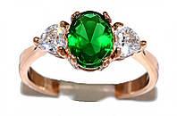 Кольцо фирмы Xuping.Камни: белый  и зелёный циркон. Цвет: позолота с красным оттенком.  Есть 16 р. 17 р.