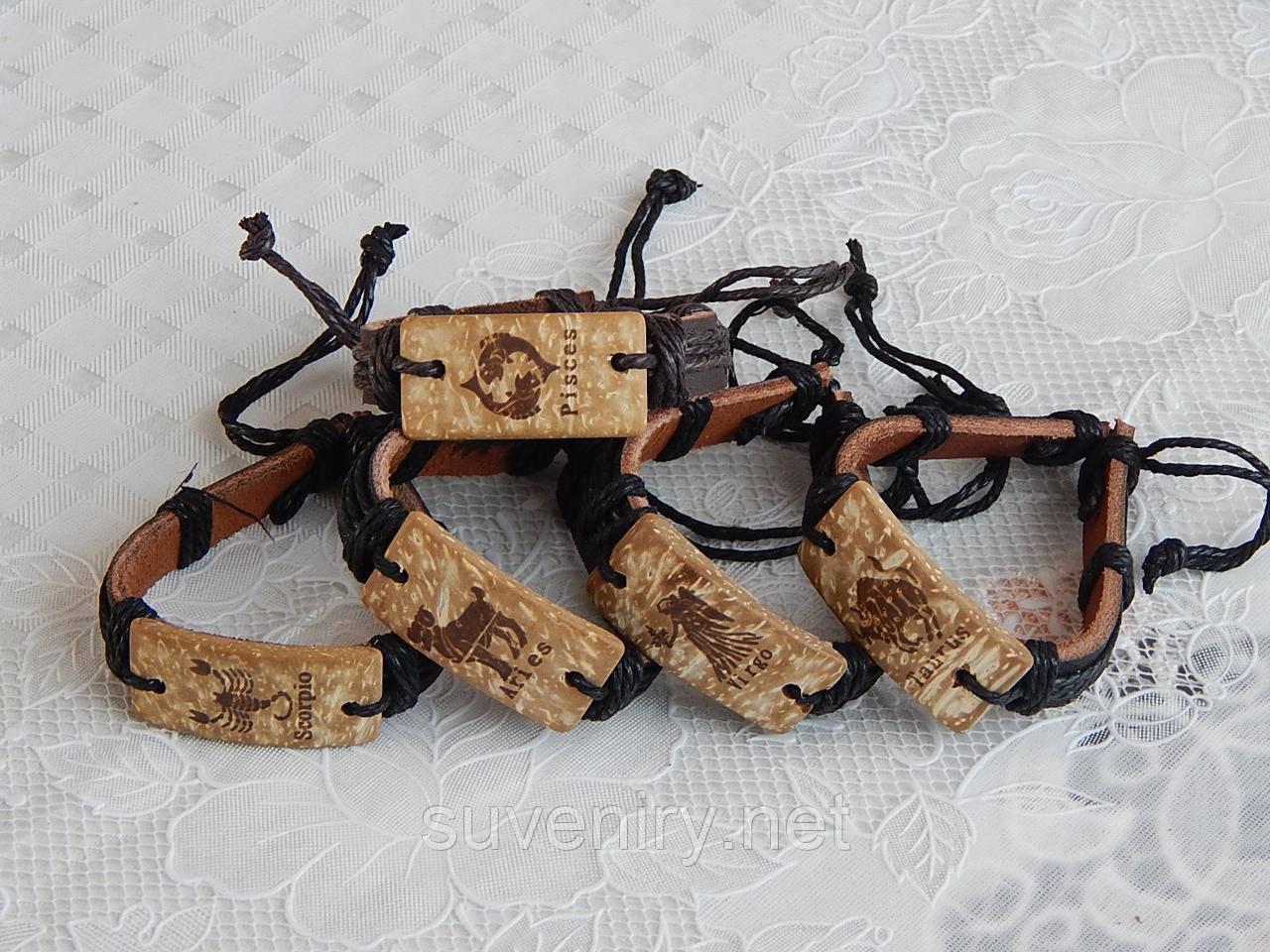 Браслет кожаный со знаком зодиака слоновая кость