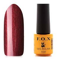 Гель-лак F.O.X  6 мл pigment №119 (вишневый с перламутром)