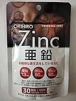 Zinc( цинк, селен и хром)  Япония