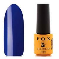 Гель-лак F.O.X  6 мл pigment №122 (темно-синий)