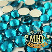 Стразы DMC Blue Zircon ss16(4мм). 100шт.