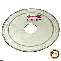 Диск d 100 х 0.3 х 22,23mm для расшивки швов, мозаики