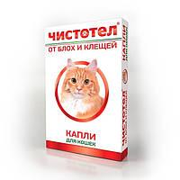 Капли Чистотел для кошек 3 пипетки
