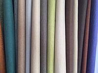 Портьерная ткань блэкаут мешковина soft (рогожка) № M-15