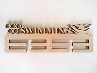 """Медальница, держатель для медалей """"Плавание_3"""""""