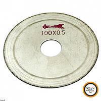 Диск d 100 х 0.5 х 22,23mm для расшивки швов, мозаики
