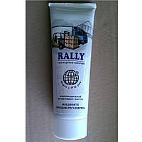 Паста для мытья сильнозагрязненных рук Ралли 0.250 кг