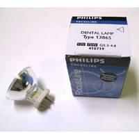 Лампа для фотополімеризації 12V 75W Philips, тип 13865