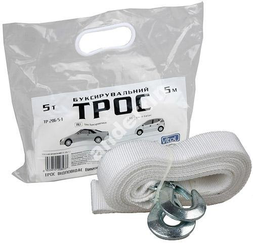 Трос буксировочный Vitol ST206-E/ТР-206-5-1 (5т лента 50мм х 5,0м белый/2 крюка