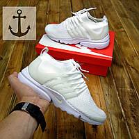 Мужские кроссовки Nike Air Presto 🔥 (Найк Аир Престо) белые