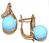 Серьги XР, позолота .Камень:белый циркон и жемчуг покрытый голубой эмалью. Высота серьги 1,7 см. ширина 10 мм.