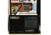 Портативный радиоприемник с солнечной зарядкой RX-631-S (USB/Solar)