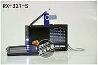 Карманный радиоприемник с солнечной зарядкой RX-631-S (USB/Solar)