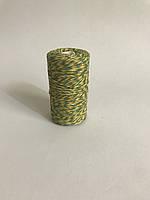 Цветной шпагат, декоративная нить для упаковки, зеленый с желтым