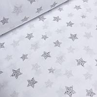 Ткань хлопок, шлифованная морские звездочки серые на белом фоне 130 г/м2 № 644